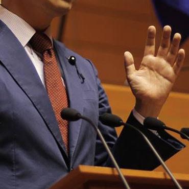 千葉県議会議員